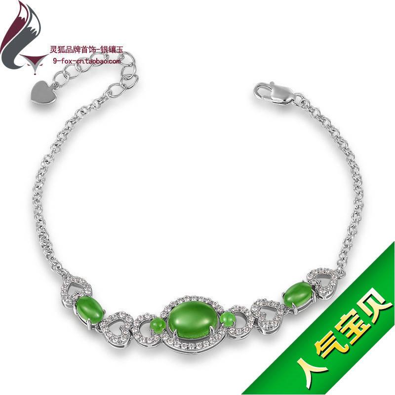 银饰珠宝包邮礼物 银镶玉手链 和田玉碧玉 生日礼品 天然玉石银链