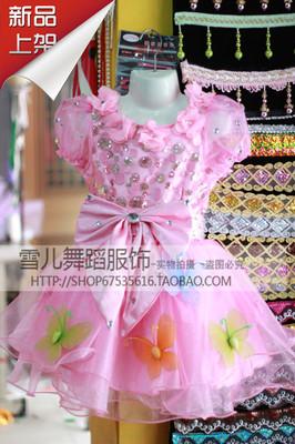 雪儿舞蹈服饰 儿童演出服表演裙六一花童裙蓬蓬裙女童粉色花蝴蝶