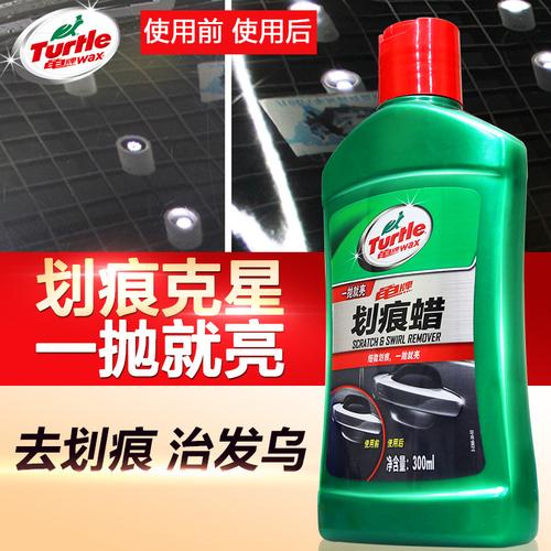 龟牌划痕蜡深度修复刮痕新车去污养护蜡上光抛光蜡汽车腊打蜡正品