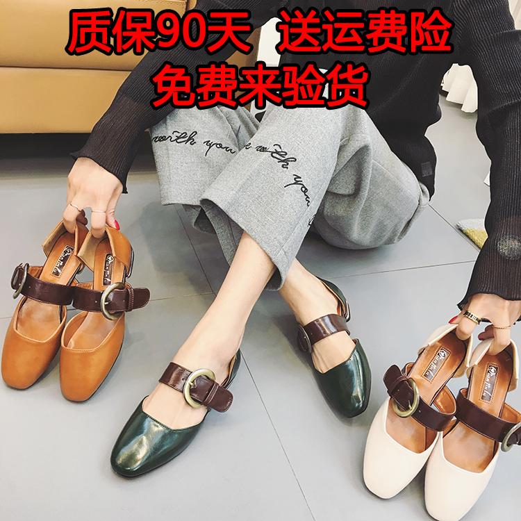 玛丽女鞋单鞋英伦复古珍鞋一字扣皮带扣平底方头学生