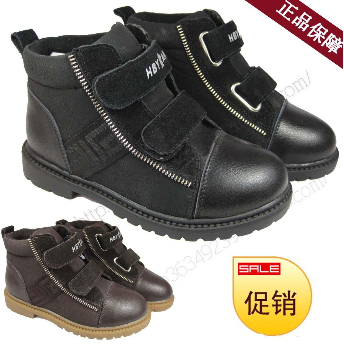 特价男童皮鞋冬款正品好榜样学生男童鞋 韩版儿童黑皮鞋真皮912