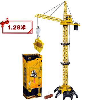 超大遥控塔吊充电起重机吊车电动