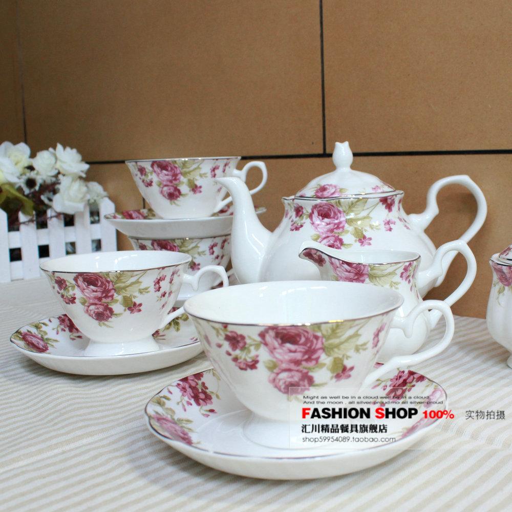 英国恩骨瓷咖啡杯英式咖啡具欧式茶具15头套装艾格花之恋特价红蓝