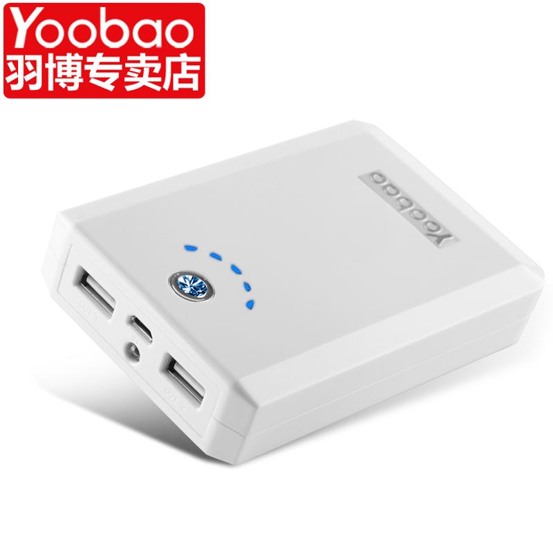 羽博YB645D移动电源双输出大容量水晶礼品通用手机充电宝10400毫