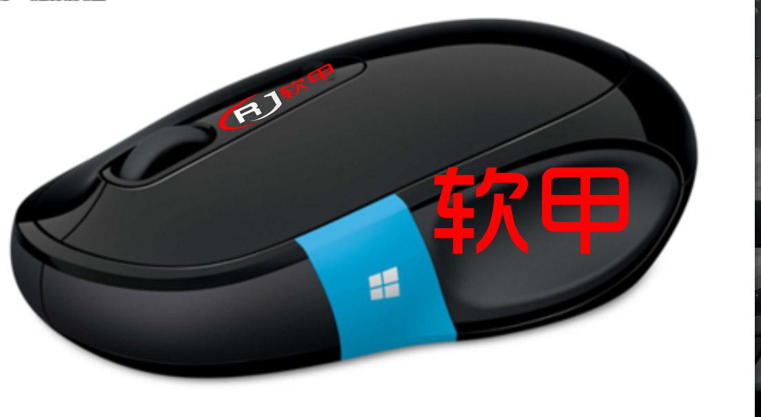 软甲无线游戏鼠标高端品质静音环境竞技火爆 办公超前 娱乐无穷