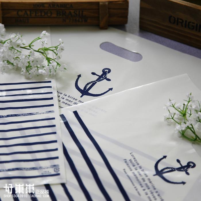 韩版 海军风 酷感条纹 锚系列 精美购物袋 塑料袋 礼品袋