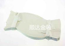 包邮 30cm手工棉纸扎钞纸捆钞纸条扎钞带捆钞纸银行专用纸条原浆棉