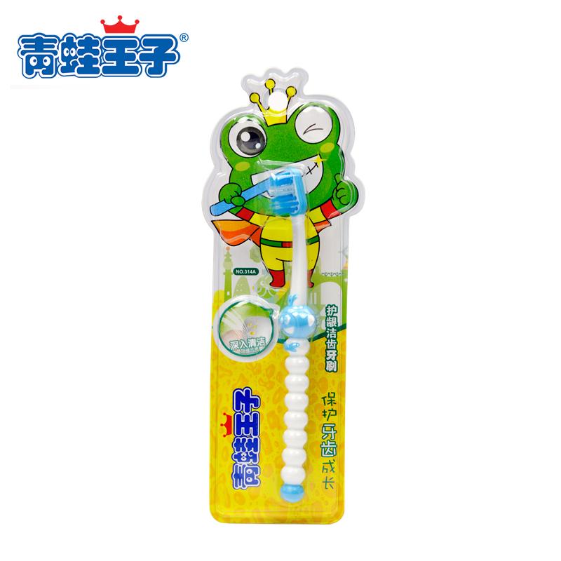 青蛙王子 儿童宝宝牙刷 妙奇蛙儿童护龈洁齿牙刷 软毛 314A 正品