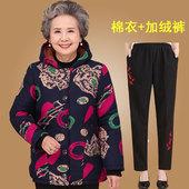 【天天特价】中老年女装妈妈冬装60-70岁奶奶装加绒加厚老人棉衣