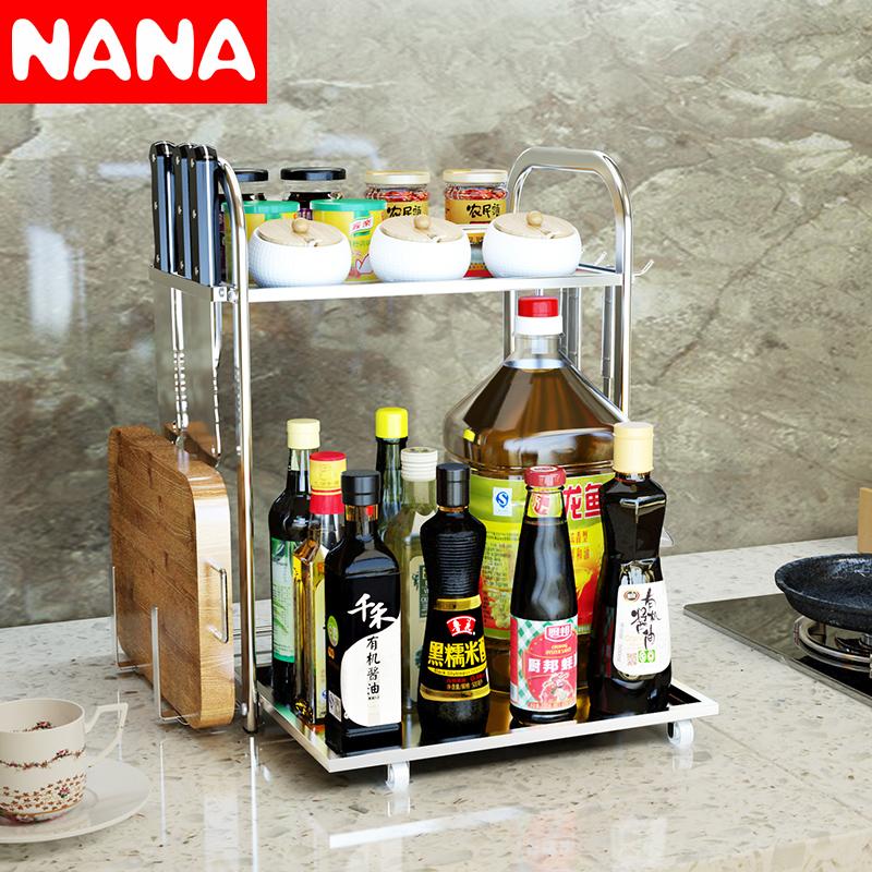 调料双层厨房架置物架砧板不锈钢多功能刀架台面调味