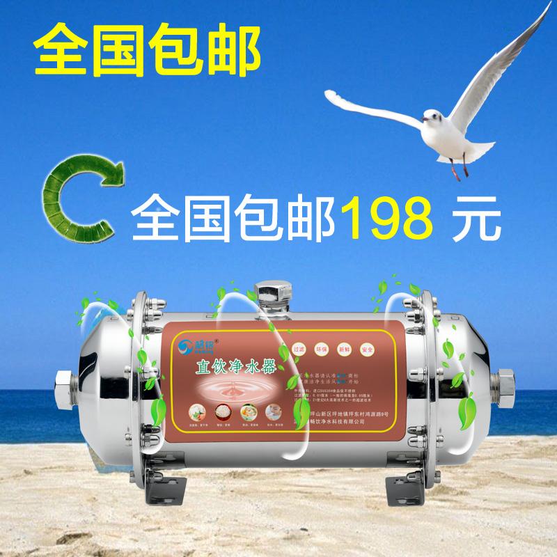 格铭GM-500厨房直饮净水器 自来水过滤器 家用净水机滤水器