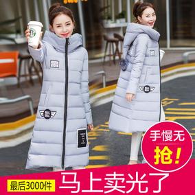 【天天特价】棉衣外套 韩版时尚修身长款过膝大码加厚羽绒棉服女