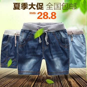 儿童牛仔短裤童装娱乐网站白菜网站大全男童大码中