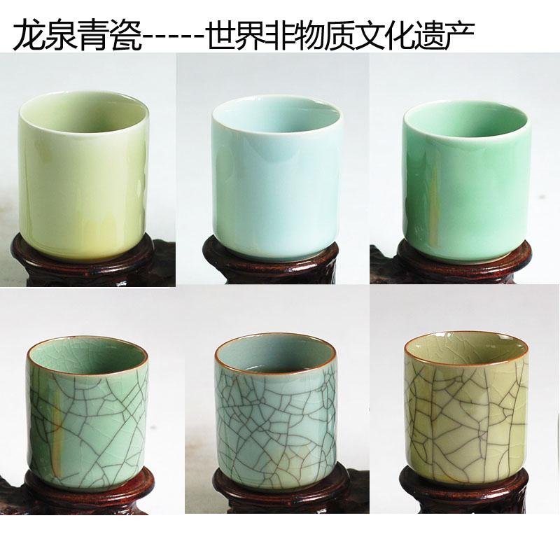 瓯韵 龙泉青瓷6色杯 办公杯 陶瓷水杯 高档大号茶杯 泡茶杯特价