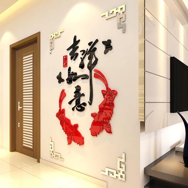 克力3d立体墙贴画客厅卧室玄关餐厅电视背景墙壁装饰品图片