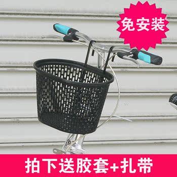 自行车折叠车电动车山地车塑料挂篮车筐车篮子前框车篓自行车配件