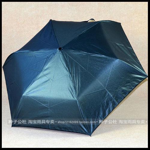 特价多色正品!手动款纯色彩胶铅笔伞 超轻防晒防紫外线伞 遮阳伞