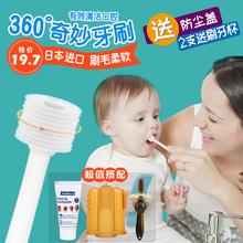 6岁 360度0 日本进口婴儿训练幼儿儿童乳牙刷宝宝牙刷软毛