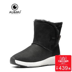 澳洲AUMU2017新款羊皮毛一体雪地靴纽扣款厚底短靴子冬季女鞋097