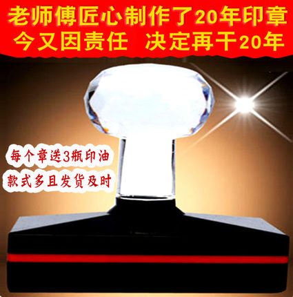 【鑫颖旗舰店】长方形光敏印章制作名字定制图章