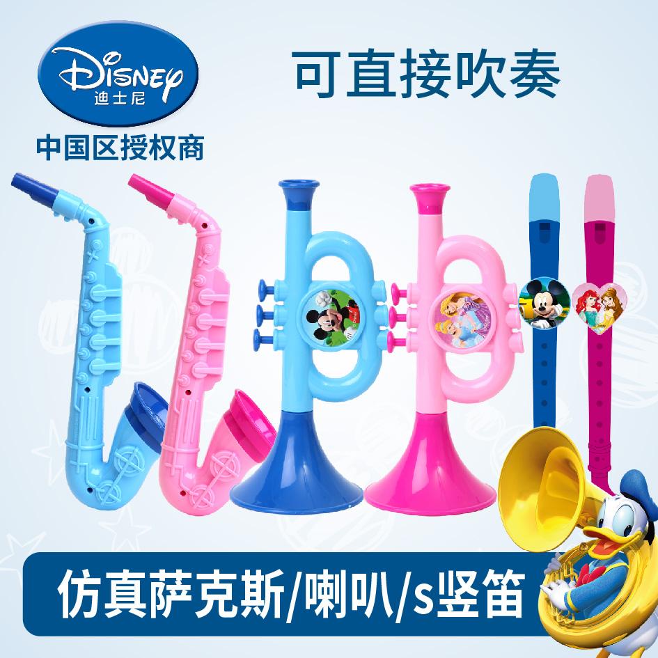 迪士尼儿童小喇叭宝宝吹奏乐器长笛子萨克斯口哨益智玩具3-6周岁