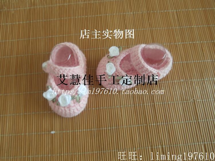 婴儿手工编织毛线鞋 宝宝毛线鞋 创意手工学步鞋礼品鞋软底鞋X11