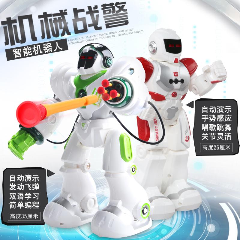 机器人天天儿童玩具男孩遥控智能新威尔编程机械礼物