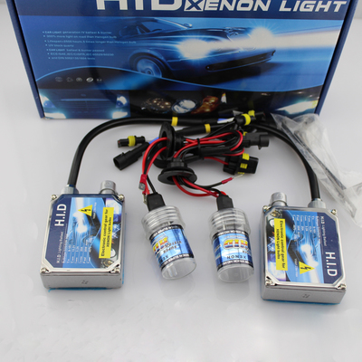 特价!HID 汽车大灯疝气灯H1 H3 H7氙气灯 疝气灯 氙气灯套装
