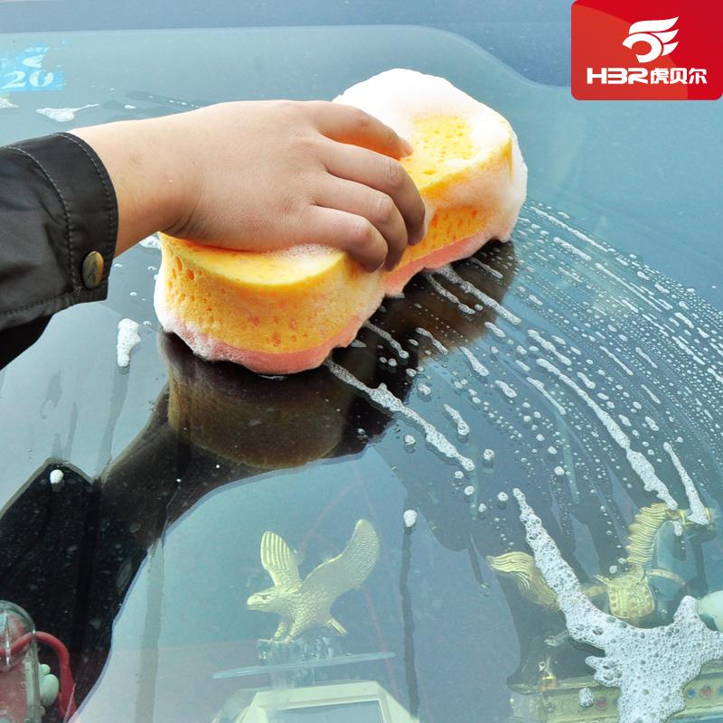 虎贝尔 波浪纹8字双面 洗车海绵 高密度高弹性强吸水海绵 高泡沫