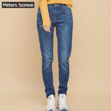 修身 牛仔裤 女246764专柜款 女2016冬装 时尚 新款 美特斯邦威牛仔裤