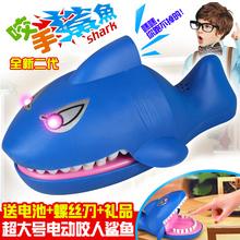 包邮儿童特大号咬手指鲨鱼咬手咬人儿童玩具搞笑恶搞声光创意礼物