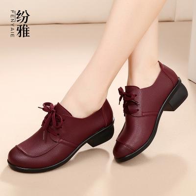50岁 中跟单鞋系带皮鞋春秋妈妈女士鞋子妇女中年