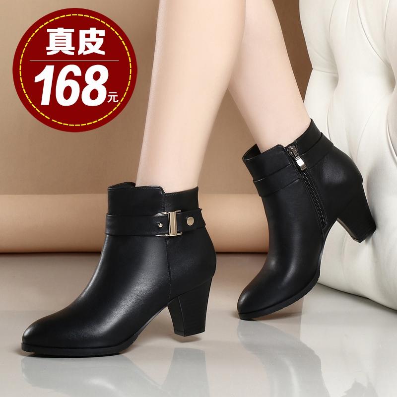 弥敦女士中年短靴中高跟圆头粗跟妈妈靴真皮侧拉链加绒棉鞋 百丽