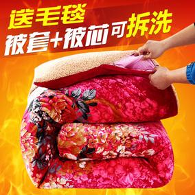 可拆洗羊羔绒冬被加厚棉被褥单双人丝绵被保暖被芯带被套冬天被子