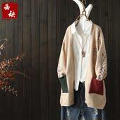 西缺原创 休闲文艺范 撞色刺绣毛衣外套女秋季开衫外搭针织衫上衣