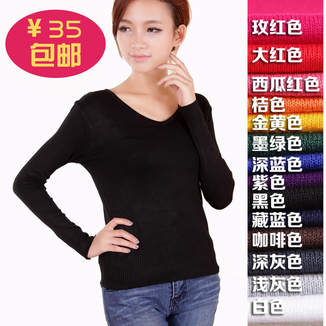 2014秋季新款韩版女装低领V领针织修身短款T恤针织打底衫女长袖