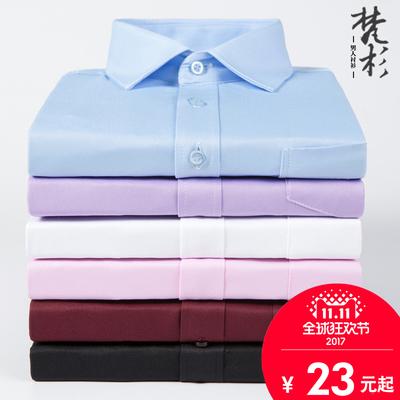 秋冬季男士长袖衬衫加绒加厚保暖白衬衣商务休闲纯色寸衫职业工装