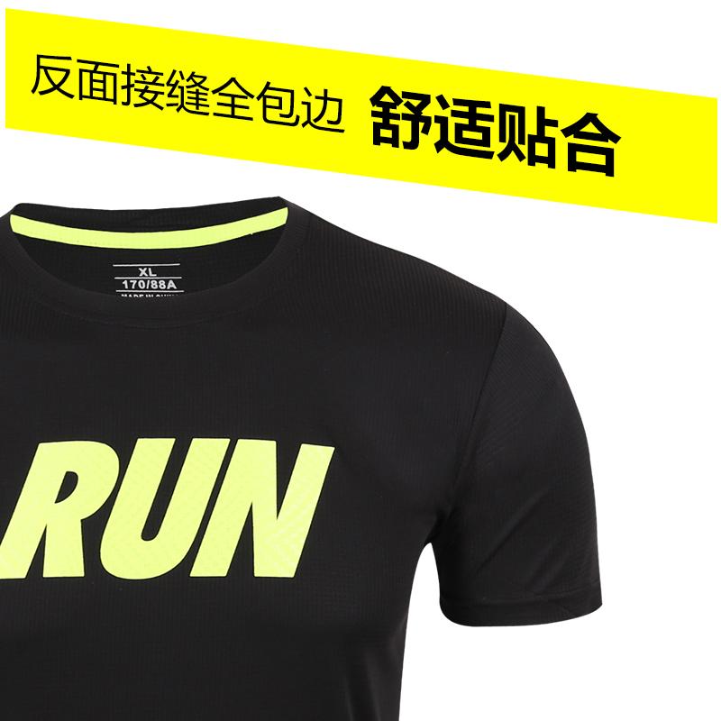 运动T恤男 夏季薄款速干跑步健身服 透气短袖训练休闲圆领T恤吸汗