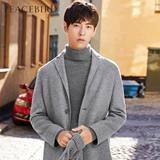 【刘畅同款】太平鸟男装冬灰色羊毛呢大衣中长款oversize呢子大衣