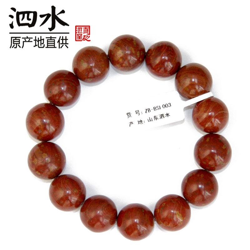 泗圣真砭 精品级 富贵红高品质天然泗滨砭石手链正品专卖男女士款