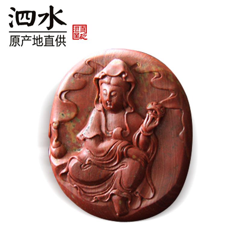 泗圣真砭 藏品级富贵红泗水泗滨砭石纯手工雕刻观音挂件 趋吉避害