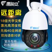 鹰视安 室外4G球机无线网络监控摄像头18倍变焦高清夜视1080p远程