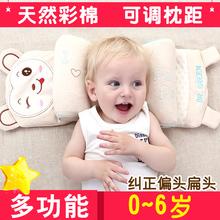 格林博士婴儿枕头防偏头定型枕新生儿0-1岁宝宝枕头婴儿定型枕