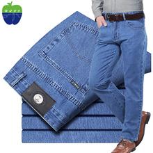 男正品 柔软舒适 夏季中年宽松中腰直筒中老年 苹果牛仔裤 纯棉薄款