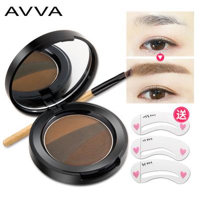 AVVA三色眉粉 防水防汗不晕染不脱色灰色初学者画眉刷三合一