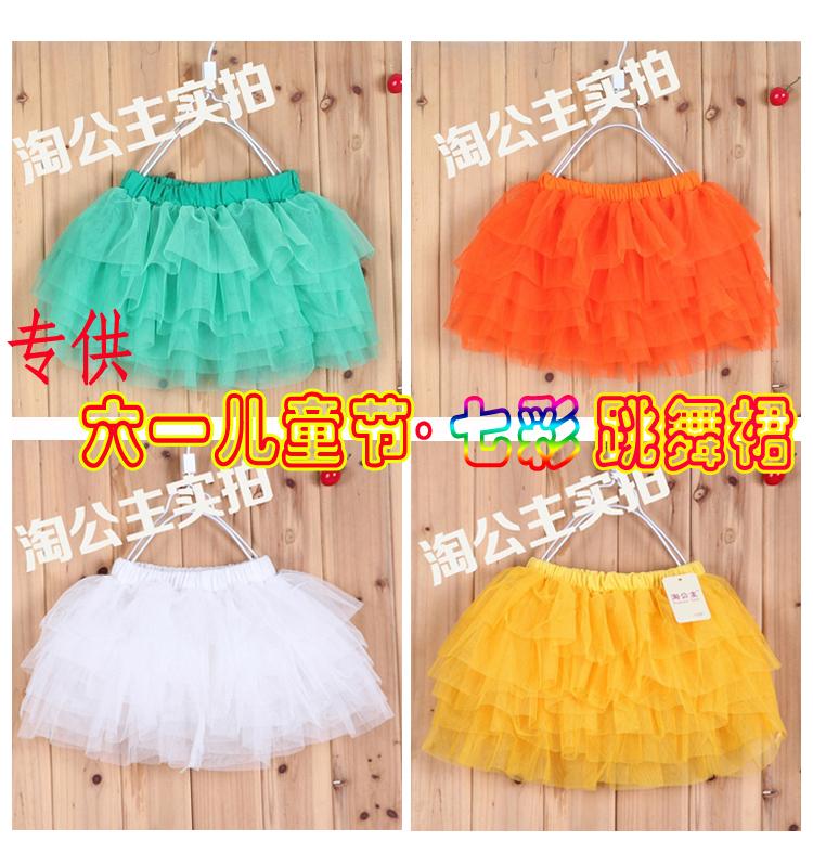 儿童节礼物韩版批发新款夏装女童裙子儿童蓬蓬纱裙跳舞裙蛋糕短裙