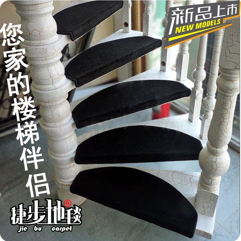 包邮 楼梯地毯 楼梯垫 防滑垫 走廊毯 踏步垫 定制尺寸 纯黑色