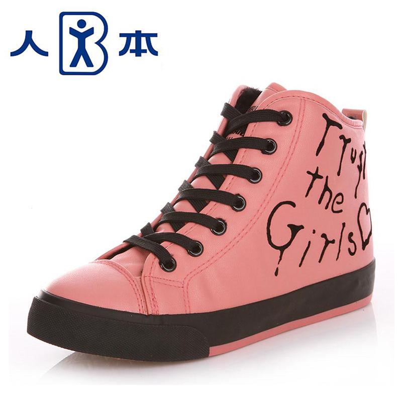 人本涂鸦大码中学生鞋女士休闲鞋春季平底短靴子棉鞋高帮鞋韩版潮