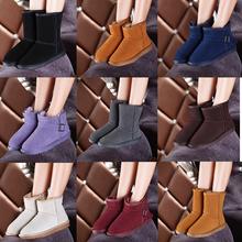 真皮雪地靴女短筒加厚保暖雪地棉鞋大码平底短靴子搭扣女靴男中筒