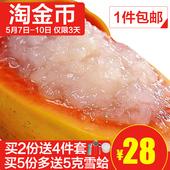 蛤蟆膏雪蛤净油10克 生堂 包邮 长白山天然雪蛤油 八年老店元